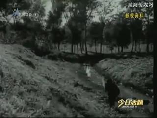于永峰:没有共产党就没有新中国(中)