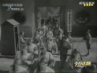 """""""白衣天使""""刘承旭"""