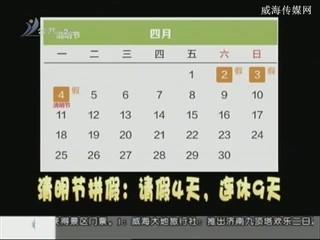 幸福之旅 2015-12-31(18:08:14-18:25:14)