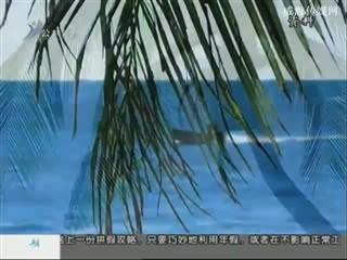 幸福之旅 2015-12-30(18:08:14-18:25:14)