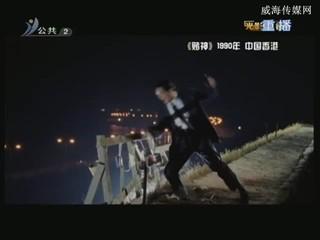 细说贺岁三十年第二辑:赌神发哥独霸江湖