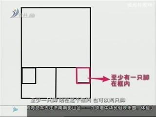 幸福之旅 2015-12-29(18:08:14-18:25:14)