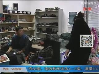 """经营两家店的脑瘫患者""""修鞋哥""""的新春心愿"""