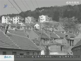 寻找最美古村落—牧云庵诗情(一)