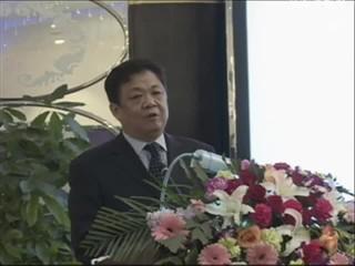 中韩自由贸易创新发展论坛