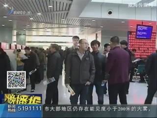 """环翠区:外引内招 破解节后""""招工难"""""""