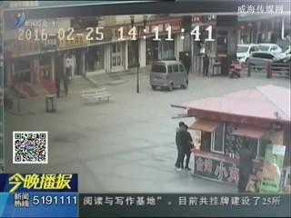 女子逛街被抢手机 英勇市民合力擒凶