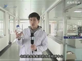 广电向日葵爱心主播团节水公益行