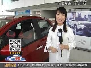 4月5日消费报道