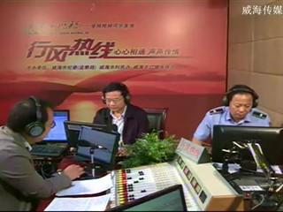 城管执法:西钦村帝景文院楼下两家饭店油烟扰民