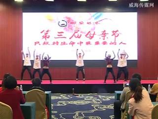 御泉七味——舞蹈表演