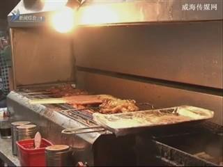 整治露天烧烤  维护市容环境