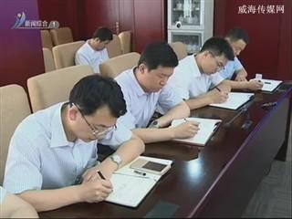 """张惠参加""""两学一做""""学习教育并上党课"""