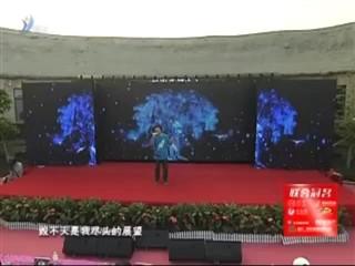 《中国好声音》全国海选威海赛区 山水文苑福海专场总决赛十进五《野子》