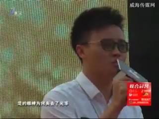《中国好声音》全国海选威海赛区 山水文苑福海专场总决赛十进五《烛光里的妈妈》