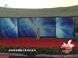 《中国好声音》全国海选威海赛区 山水文苑福海专场总决赛十进五《回来》