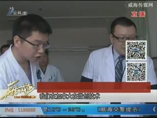 加拿大脊柱外科专家来市立医院开展学术交流