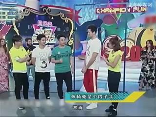 孙杨 改走潮男路线
