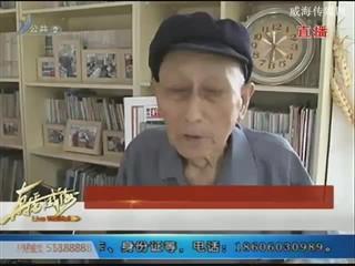 殷树山刘彩凤爱心基金 助贫困学子圆梦