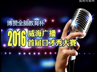 倪泽群 《新的一年带来新的希望》