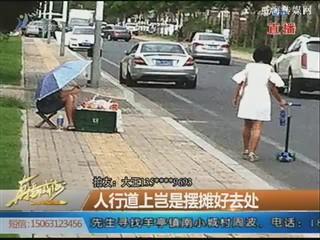 爱拍:处暑开渔节 喜迎丰收年