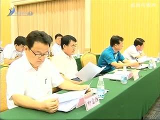 全市区市和镇人大换届选举工作学习班举行