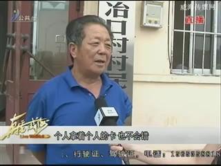 宫家村:大快朵颐渔家宴 百岁老人长寿村