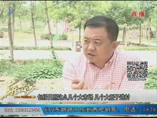 崮山镇沙龙王村——经济搭台文化唱戏