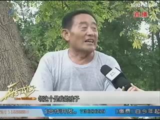 留村:神秘古墓 留村传说