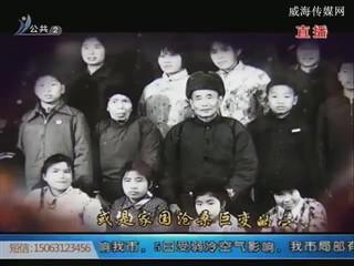 稗子刘家村:品茗论道 感受茶文化