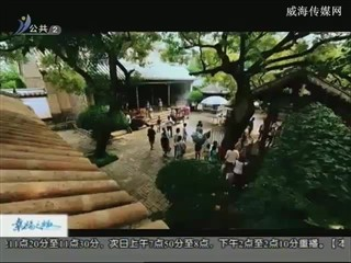 幸福之旅 2016-12-19(18:08:14-18:25:14)