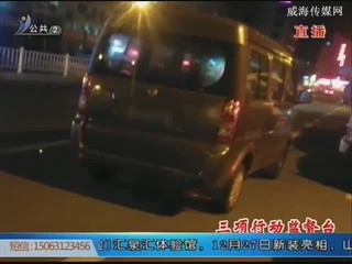 爱拍:占道停车 堵路更堵心