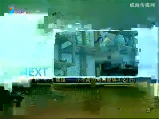 幸福之旅 2016-12-17(18:08:14-18:25:14)