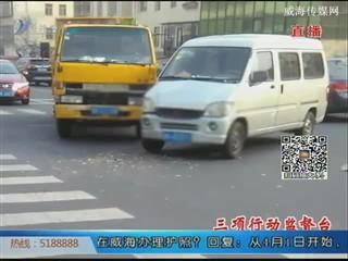 爱拍:雨天请慢行 路口要礼让