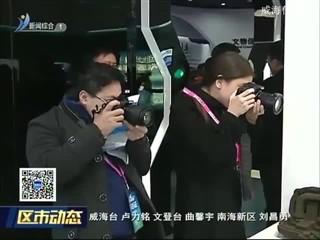 """中外媒体走进南海新区 体验""""工匠精神"""""""