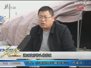 """美丽乡村威海行——乳山牡蛎:海中""""摇钱树""""(上)"""