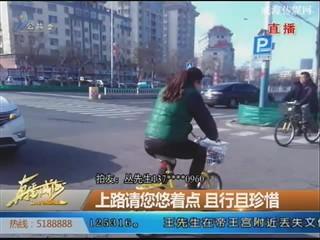 爱拍:三轮车逆行 差点闯祸