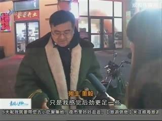 幸福之旅 2016-12-22(18:08:14-18:25:14)