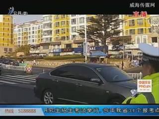 车辆不文明礼让斑马线?遭罚!