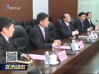 高区管委与韩国一诺仪器株式会社签约