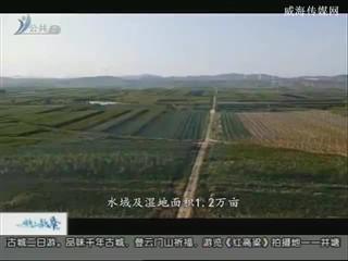 幸福之旅 2017-1-15(18:08:14-18:25:14)