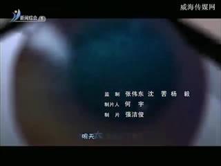 快乐酷宝 2017-01-12(17:59:30-18:28:16)