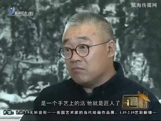 海韵丹青 2017-01-22(20:14:00-20:42:16)