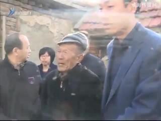 市领导走访慰问老党员 生活困难党员和群众 敬老院老人