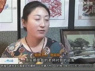 幸福之旅 2017-1-10(18:08:14-18:25:14)