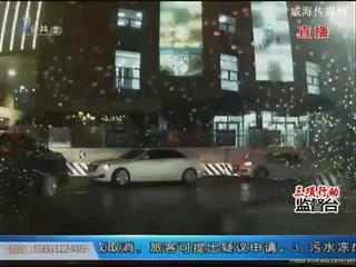爱拍:停车场逆行 不守规矩还有理?