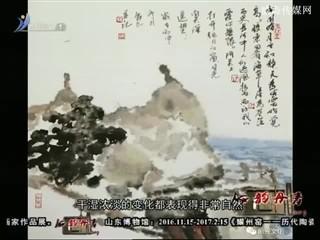 海韵丹青 2017-01-15(20:14:00-20:42:16)