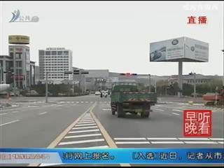 市公路局:全力备战保春运畅通