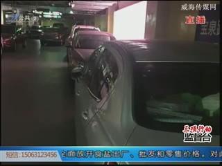 爱拍:停车小行为 拷问大文明