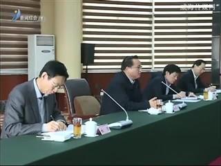 孙述涛到环翠区参加指导区委常委班子民主生活会